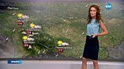 Прогноза за времето (02.09.2016 - обедна)