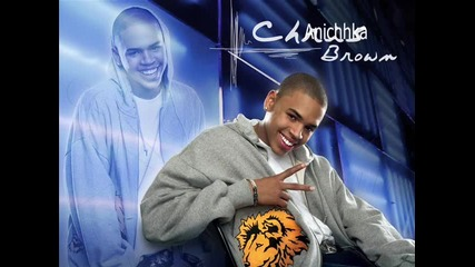 * Превод * Chris Brown - I Wanna Be
