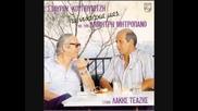 Dimitris Mitropanos - Pikros Kafes