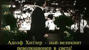 Ndw / Landser - Adolf Hitler Unser Fuhrer (превод)