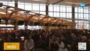 Спиране на тока предизвика хаос на летището в Атланта
