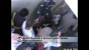Бойко Борисов е на разпит в прокуратурата