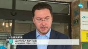 Митов: Президентът държи в плен българските институции
