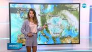 Прогноза за времето (29.09.2020 - централна емисия)