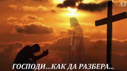 Пасхалис Терзис- Отива Си Нощта - Youtube