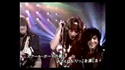 Bon Jovi - You Give Love (live - 85 - 86)