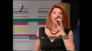 Biljana Jevtic - Opasna je igra ta
