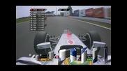 Люис Хамилтън спечели квалификацията за Гран При на Бразилия