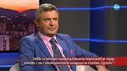 Трябва ли Каракачанов да подаде оставка след авиокатастрофата?