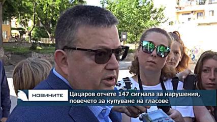 Цацаров отчете 147 сигнала за нарушения, повечето са за купуване на гласове