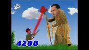 Най - игра Бойковота - ще излиза през 2010 година