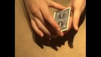 Много готин трик с карти!