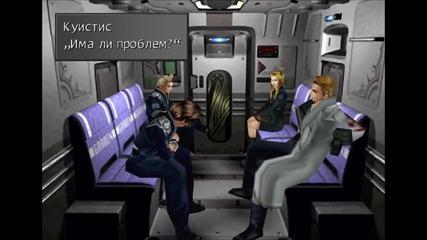 Final Fantasy Viii - Епизод 2