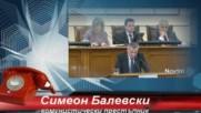Георги Жеков интервюира бащата на Валери Симеонов