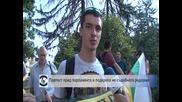 Протест пред Парламента в подкрепа на съдебната реформа