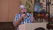Днес ако чуете гласа Му , не закоравявайте сърцата си - Пастор Фахри Тахиров