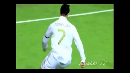 Кристиано Роналдо 2012! - Яко ми действаш