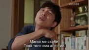 Бг субс! Big / Пораснал (2012) Епизод 2 Част 3/4