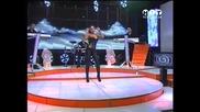 Sandra Afrika - Crni mile