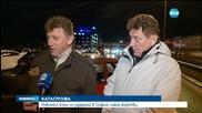 Верижна катастрофа на Околовръстното в София (ВИДЕО+СНИМКИ)