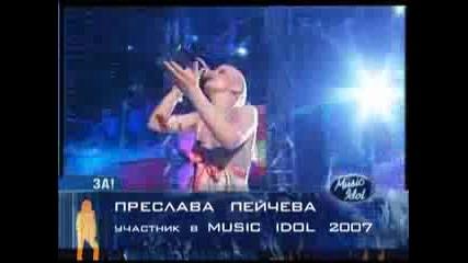 Music Idol2 - :D
