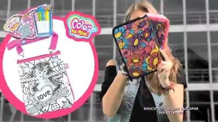 Color me mine Блестяща модна чанта за оцветяване от Patilanic.bg