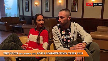 THE VOICE на живо от SOFIA SONGWRITING CAMP 2021: Ева и Jeason Brad Lewis за готините емоции [03/D5]