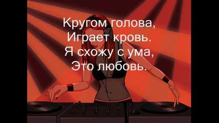 Street Opera - Кругом Голова (2009)