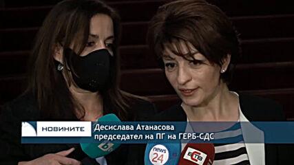 Десислава Атанасова: 11 юли е като всяка друга дата, готови сме за избори