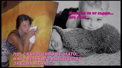 Сръбски стари песни 2-ра част Чрд,цеси!