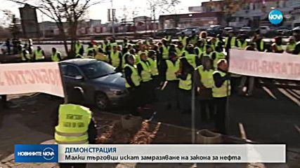 """""""ЖЪЛТИ ЖИЛЕТКИ"""" В ПЛОВДИВ: Търговци на горива излязоха на протест"""