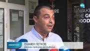 Обвиниха пожарникар за трафик на мигранти