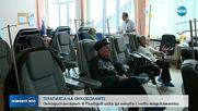 Най-големият онкодиспансер в страната няма да лекува с нови медикаменти