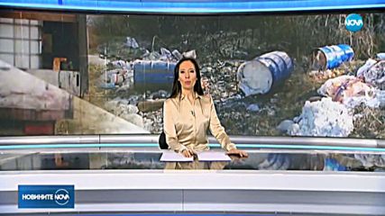 Новините на NOVA (17.01.2020 - обедна емисия)
