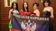 В Донецк се проведе конкурс