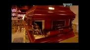 Как се прави - цимент , луксозни ковчези , газирани напитки , люлеещи столове