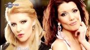Кали и Сиана - Ангел С Дяволски Очи / Официално видео - 720p