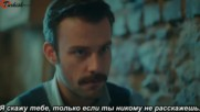 Невеста из Стамбула 09_1 рус суб Istanbullu Gelin