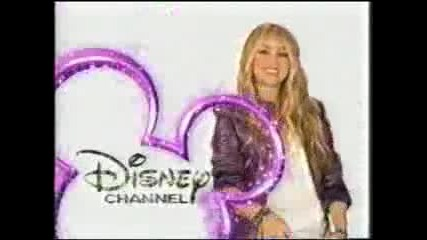Hannah Montana New Disney Channel Logo
