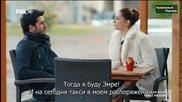 Сезонът на черешите Kiraz Mevsimi еп.34-1 Турция Руски суб.