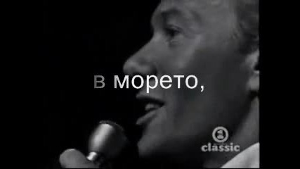 превод Ridhteous Brothers - Unchained Melody