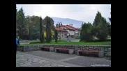 България - Един Малък Рай