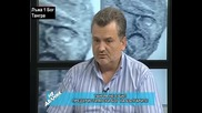 Лъжа 1 - Бог Тангра ( Големите пет лъжи в българската история ) Пламен Пасков