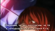 Death Note - Епизод 15 Bg Sub Hq