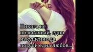 lubovna bg