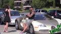 На лов за златотърсачки с Bugatti Veyron