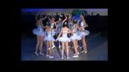 Суперформа Класически Танц 9 - 11 Г.