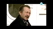 Край или начало еп.10/2 (bg audio - son 2013)