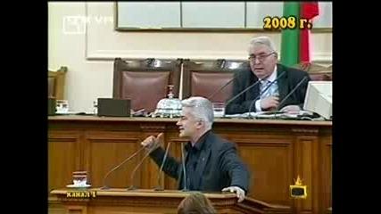 08. Gospodari na izborite 05 - 07 - 2009 - Волен Сидеров няма право на грешка
