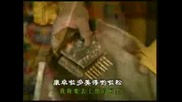 Tibetan - Tibet Music Arola Kahmpa Tseg - 2